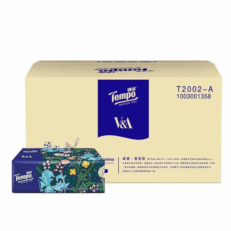 得宝(Tempo) Artist系列抽纸 4层90抽*15包 面巾纸餐巾纸巾-莉莉小姐款 天然无香-新老款随机发货