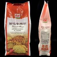高筋面粉 白燕面包粉2斤x2包 面包機烤箱烘焙原料 *4件