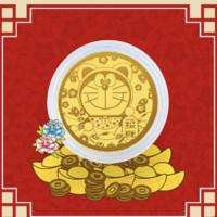 CHJ JEWELLERY 潮宏基 哆啦A夢聯名 Q3G30000042 紀念幣 足金金幣