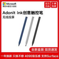 微軟Surface通用pen筆Ink 4096級觸控筆手寫電容筆pro7/6/laptop2
