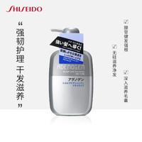 SHISEIDO 资生堂 养护滋润洗发水 400ml *4件