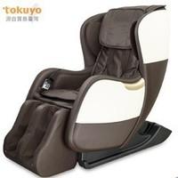 Tokuyo 督洋 TC-531 零重力按摩椅
