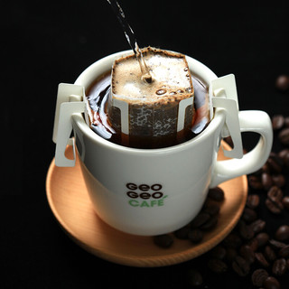 GeO GeO CAFÉ 吉意欧 中度烘焙 多彩世界混合装 挂耳咖啡 8g*50袋(蓝山8g*10袋+意式8g*10袋+摩卡8g*10袋+巴西8g*10袋+哥伦比亚8g*10袋)