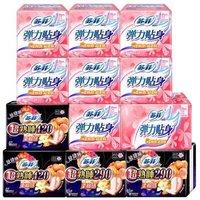 88VIP:Sofy 苏菲 柔棉感超熟睡弹力卫生巾组合 96片  *5件