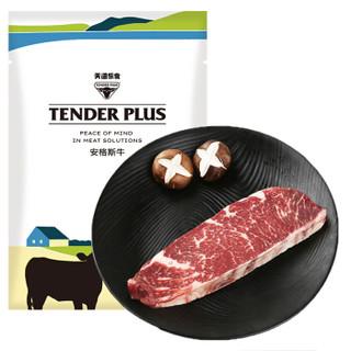 限地区 :  Tender Plus 天谱乐食  澳洲M3板腱翼肉雪花原切牛排 200g