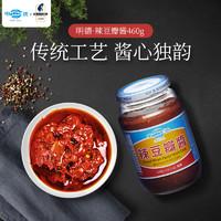 明德辣豆瓣酱大酱调料调味辣酱辣椒酱炒菜专用460g/台湾商品中心