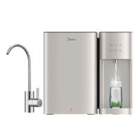 必买年货:Midea 美的 JR790-RO 净热一体净水器