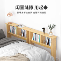 靠墙窄置物架床边夹缝柜卧室床尾缝隙床旁床缝沙发后长条收纳柜