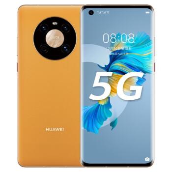 HUAWEI 华为  Mate40 5G智能手机 8GB+128GB 秋日胡杨