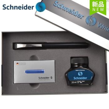 Schneider 施耐德 smart克里普 钢笔礼盒 赠6支装墨胆一盒