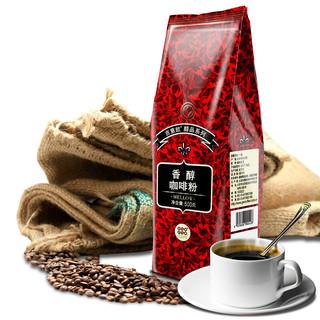 GEOGEOCAFÉ 吉意欧 醇品系列 中烘 咖啡粉 香醇 500g 袋装