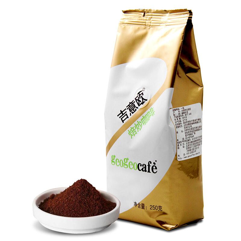 GeO GeO CAFÉ 吉意欧 美式咖啡粉 250g