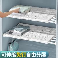 衣柜分层隔板柜子置物架橱柜宿舍伸缩分隔层架衣橱隔层断收纳神器