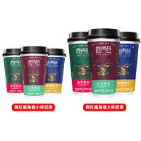 味暢力鹿角巷奶茶手工沖泡代餐杯裝奶茶50g*8杯實惠裝