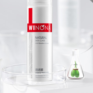 WINONA 薇诺娜 舒敏保湿系列舒敏保湿特护霜