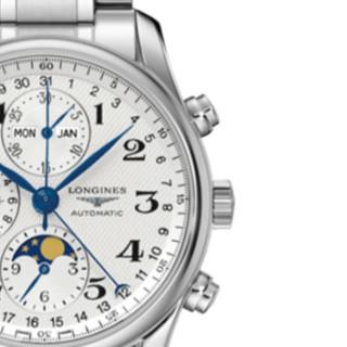 LONGINES 浪琴 制表传统 名匠系列 L2.673.4.78.6 男士机械手表 40mm 白盘 银色精钢表带 圆形