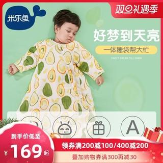 米乐鱼  睡袋婴儿睡袋一体儿童踢被子宝宝防踢被四季通用纱布睡袋