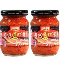 阿尔帝 即食南极磷虾酱 香辣 150g*2罐