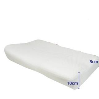 TAIPATEX 舒适颈椎轻薄乳胶枕 50*30*8/10cm