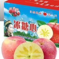 百亿补贴:鲜喜欢 阿克苏冰糖心苹果 5斤 85-90g单果大果