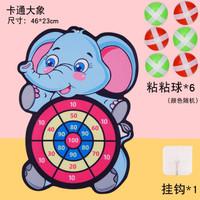 ZHIHUIYU 智慧鱼 儿童玩具卡通飞镖手抛粘球