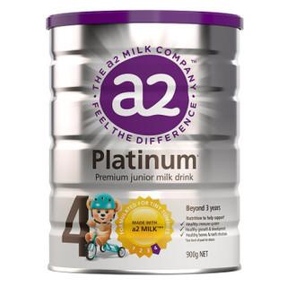 a2 奶粉 澳洲Platinum白金版婴幼儿奶粉900g 新西兰原装进口至初 4段3罐