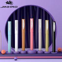 JINHAO 金豪 519 灵动系列 学生钢笔 EF尖 送10支墨囊 *7件