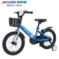 XDS 喜德盛 儿童辅助轮单车 14寸