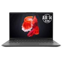 百亿补贴:Lenovo 联想 小新Air14 2020款 锐龙版 14英寸笔记本电脑(R5-4600U、16GB、512GB)