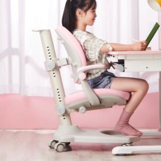 noc loc 智能儿童桌椅套装 XL-ETXXZ01学习桌+XL-ETXXY01学习椅 粉色