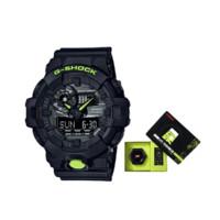 CASIO 卡西欧 硬碰硬系列 GA-700DC-1APRT 男士电子手表