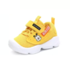 BoBDoG 巴布豆 儿童防滑学步鞋 202303838 黄色