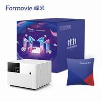 峰米 Vogue Pro 1080P投影仪 京东超级盒子款