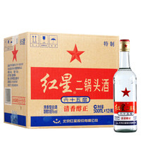 红星二锅头 65度 清香型白酒  500ml 12瓶
