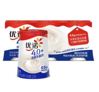 京东PLUS会员:优诺 yoplait 4.0+优质蛋白 原味风味发酵乳 120g*3杯 *12件