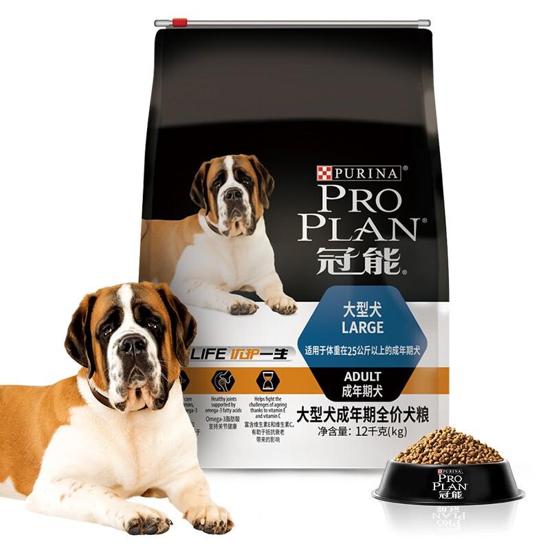 京东PLUS会员 : PROPLAN 冠能 大型成犬粮 12kg