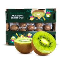 陕西眉县 徐香猕猴桃24个特大果 单果100-120g 精品奇异果 生鲜 新鲜水果