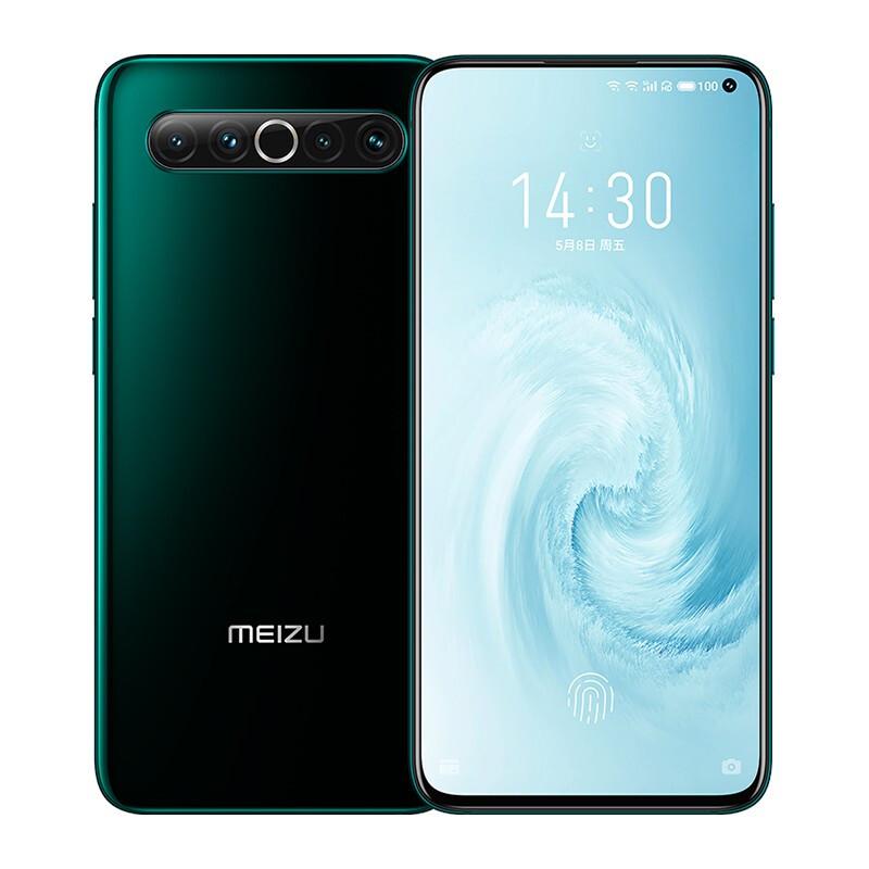 MEIZU 魅族 17 5G智能手机 8GB+128GB 松深入墨