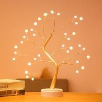 艾欣丽 圣诞树灯装饰 白桦树 0.7m