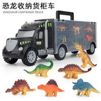移动专享:贝利雅 收纳货柜车 (6只恐龙)