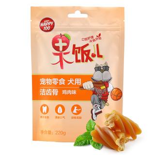 Wanpy 顽皮 成幼犬零食 鸡肉味 220g
