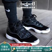 bebe8 耐克AJ11 Nike Air Jordan 11 大魔王2.0  男女运动蓝球鞋 25周年黑银CT8012-011 41