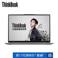 ThinkBook 14s 酷睿版 14英寸笔记本电脑(i5-1135G7、16GB、512GB、100%sRGB)