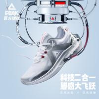 PEAK 匹克 态极3.0 PRO 男女款轻便跑步鞋