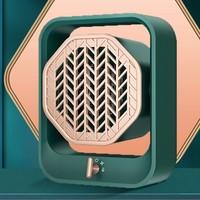 Midea 美的 HFX05UGN 取暖器 墨绿色