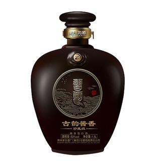 XIJIU 习酒 古韵酱香 珍藏级 53%vol 酱香型白酒 1500ml 礼盒装