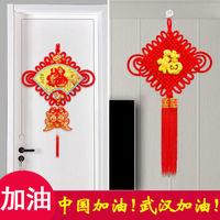 中國結  掛件 大碼紅色中國節  新年裝飾