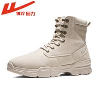 WARRIOR 回力 WSYS6299 男士高帮厚底加绒工装靴