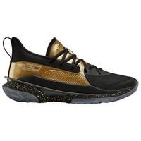 银联爆品日:UNDER ARMOUR 安德玛 Curry7 男士运动鞋