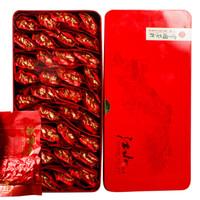 京东PLUS会员: 五茗仙 安溪铁观音盒装当季新茶叶 500g